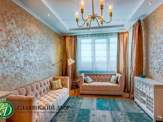Livings de estilo clásico de Dara Design Clásico