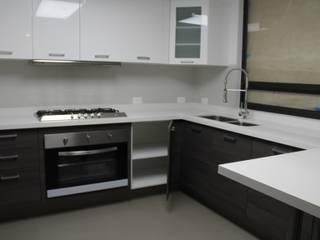 TP618 Moderne Küchen