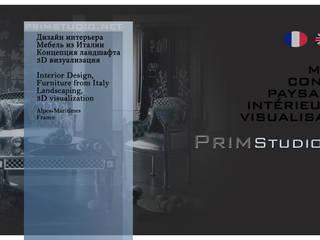 от PrimStudio