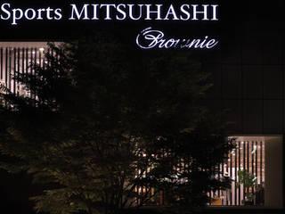 Sports MITSUHASHI Brownie: 株式会社アマゲロ / amgrrow Co., Ltd.が手掛けた商業空間です。,