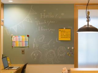 Chalkboard: リノクラフト株式会社が手掛けた勉強部屋/オフィスです。