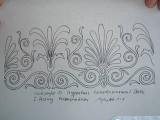 ab-design GmbH Dinding & Lantai Modern