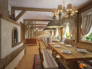 Artichok Design Gastronomy