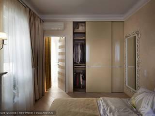 Dormitorios de estilo clásico de Ольга Кулекина - New Interior Clásico
