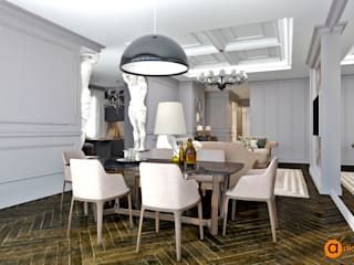 Artichok Design Colonial style dining room