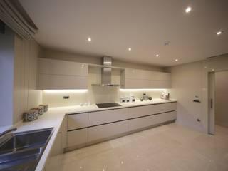 Modern kitchen by Kerim Çarmıklı İç Mimarlık Modern