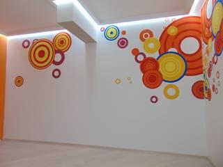 Круги в детской: Детские комнаты в . Автор – DIDI