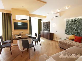 Дорогой Дом Living room