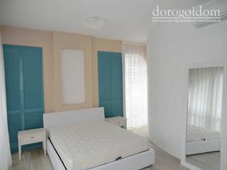 Апартаменты в Darsan. г. Ялта Спальня в стиле минимализм от Дорогой Дом Минимализм