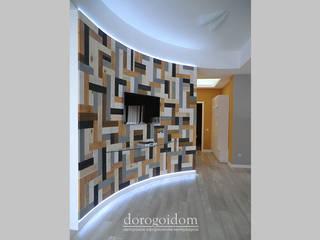 Апартаменты в Darsan. г. Ялта Гостиная в стиле минимализм от Дорогой Дом Минимализм