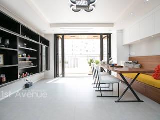 Moderne Wohnzimmer von 퍼스트애비뉴 Modern