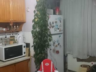 begonya mimarlık inşaat tasarım sanayi ticaret ltd.şti.