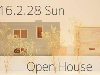 リノベーションだけじゃない!エキップの新築戸建OPEN HOUSEを開催します ミニマルな 家 の 株式会社エキップ ミニマル