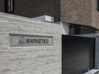一級建築士事務所アールタイプ Complesso d'uffici moderni Cemento Grigio