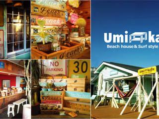 umikagu shop&工房: umikaguが手掛けた折衷的なです。,オリジナル