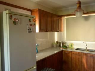 Kitchen by GD Arquitectura, Diseño y Construccion