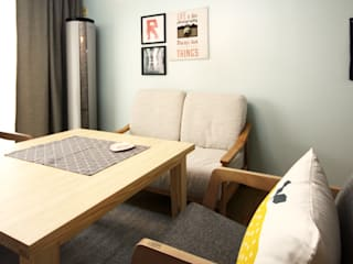 Scandinavian style dining room by homelatte Scandinavian
