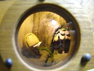 peepingdome: 845 (hashigo)が手掛けた折衷的なです。,オリジナル