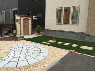 株式会社エクスリーフ 花園植物與花 石器 Green