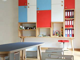 โรงเรียน by Tuba Design
