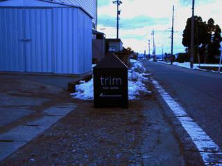 Trim hair works: HIPSQUAREが手掛けた商業空間です。,