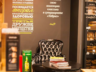 meandr.pro Przestrzenie biurowe i magazynowe