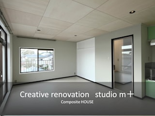 Composite HOUSE studio m+ by masato fujii 北欧デザインの リビング 灰色