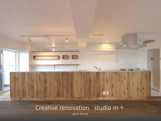 studio m+ by masato fujii Scandinavian style kitchen Wood Wood effect