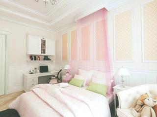 Dormitorios infantiles de estilo  por ESKANDER ZHANZAK , Clásico