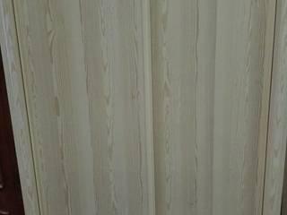 Cooperativa de la madera 'Ntra Sra de Gracia' HogarAlmacenamiento Acabado en madera