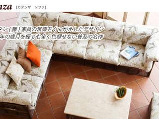 素敵な家具で貴方のライフスタイルづくり: Danke Cura 暖家の蔵 (ダンケノクラ)が手掛けた現代のです。,モダン