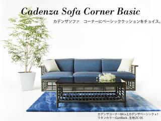 modern  by Danke Cura 暖家の蔵 (ダンケノクラ), Modern