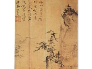 Cuadros, lienzos y serigrafías de ICONICCA Asiático