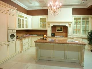 Modern Home KitchenKitchen utensils