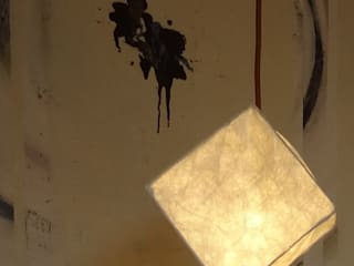 Lampe Cube von freigeist-design Asiatisch
