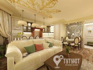 Классическая эстетика для двоих Гостиная в классическом стиле от Interior Design Studio Tut Yut Классический