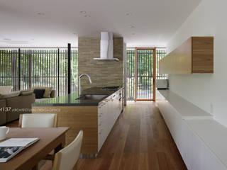 キッチン~038那須Fさんの家 モダンな キッチン の atelier137 ARCHITECTURAL DESIGN OFFICE モダン MDF