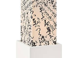 YUMEYA Japan Lampen Serie EKS:   von YUMEYA UG