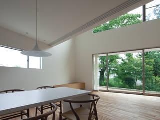 Moderne Esszimmer von 田村の小さな設計事務所 Modern