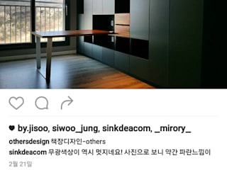 Modern Study Room and Home Office by 아더스디자인 Modern