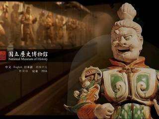 Интернет-магазин предметов интерьера 'CHINADOM' 藝術品雕刻品 陶器 Multicolored