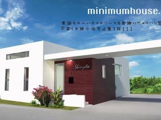 minimum house 03: e.co roomが手掛けたです。