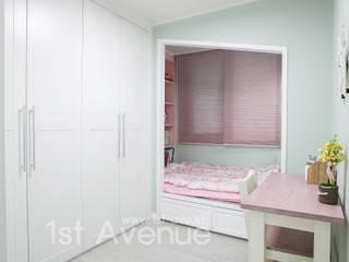 퍼스트애비뉴 Moderne Kinderzimmer