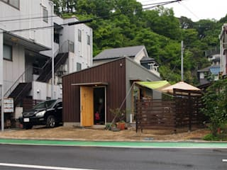 「駅前ロータリーの小さな小屋」田浦の家 の アーキラボ 一級建築士事務所 オリジナル