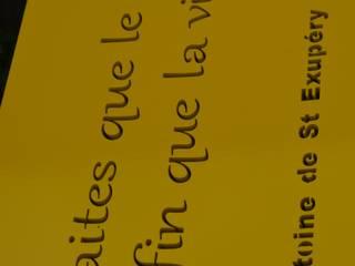 BANC URBANSTEEL HAPPINESS par ID DE STYLE Moderne