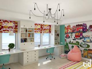 Center of interior design Dormitorios infantiles de estilo ecléctico
