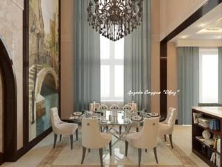 Кухня + Столовая комната Столовая комната в эклектичном стиле от Дизайн Студия 'Образ' Эклектичный