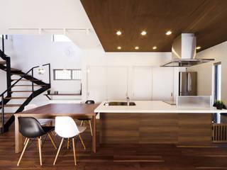 Modern dining room by 株式会社スタジオ・チッタ Studio Citta Modern