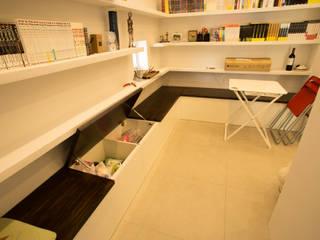Phòng học/văn phòng phong cách hiện đại bởi 아키제주 건축사사무소 Hiện đại