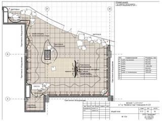 Дизайн-проект магазина LuxEmotion:  в . Автор – Хандсвел